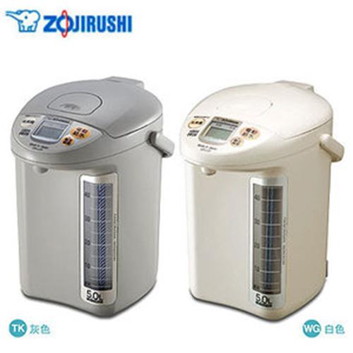 ★贈象印保溫提袋★ ZOJIRUSHI 象印 微電腦 電動給水 熱水瓶 CD-LGF50 **免運費**