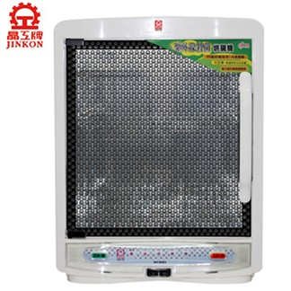 ★100%台灣製造★晶工牌 紫外線 消毒殺菌 三層烘碗機 EO-9053 ** 免運費 **