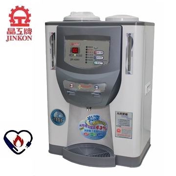 晶工牌 光控溫熱全自動開飲機JD-4203**免運費**