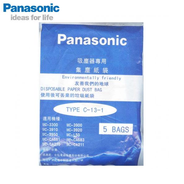 【原廠公司貨】Panasonic 國際吸塵器紙袋 TYPE-C-13 適用MC-3920/MC-3300/MC-CA681/MC-CA683 /MC-CA210 /MC-CA211 (1包5入) **..