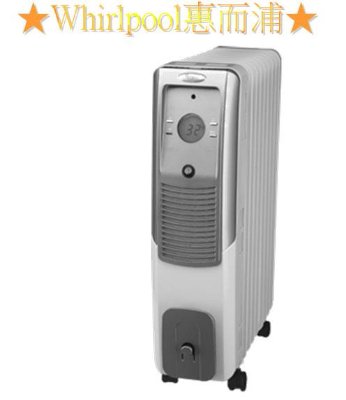 ★福利品★Whirlpool惠而浦 微電腦葉片式電暖器(11片) TET11 **免運費**
