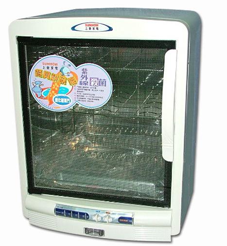 SUNHOW 上豪12人份紫外線抑菌烘碗機 DH-3765 **免運費**