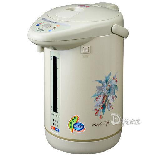 東龍 電動給水熱水瓶 TE-936M **免運費**