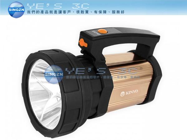 「YEs 3C 」KINYO 耐嘉 LED-307 LED強光探照燈 有發票 免運