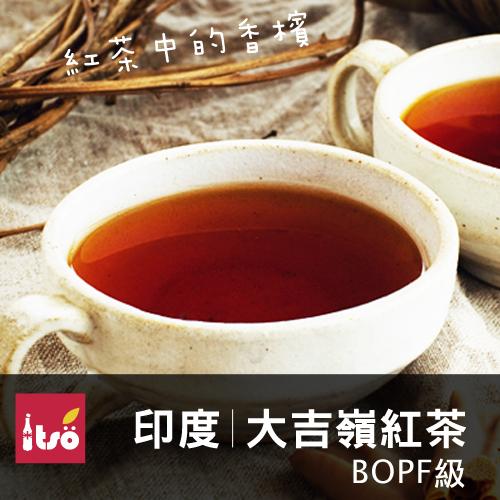印度大吉嶺紅茶-茶包(10入/袋)★世界三大紅茶之一,有《紅茶中的香檳》美譽★濃郁果香,芬芳高★後勁十足、層次多變【ITSO一手世界茶館】