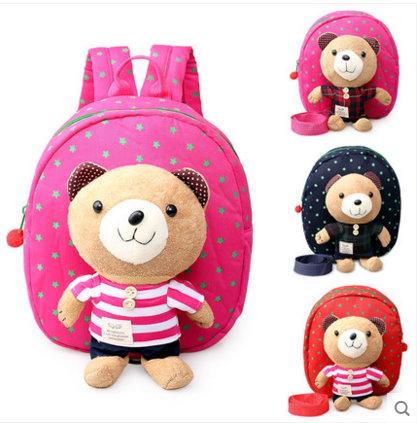 韓版幼兒園小班中班1-3歲寶寶防走失背包兒童男女背包小書包包-可愛小熊
