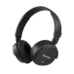 【迪特軍3C】PHILIPS 飛利浦 SHB5500 耳罩式無線藍牙耳機麥克風(V3.0)