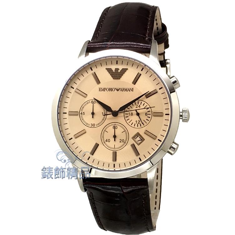 【錶飾精品】ARMANI手錶 亞曼尼表 三眼計時 日期 經典香檳面 咖啡壓紋皮帶男錶 AR2433 全新原廠正品 情人禮品
