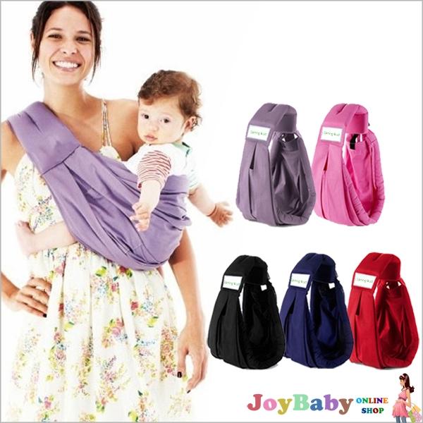 背巾/背帶/新款純棉襁褓式嬰兒背巾 育兒巾 披風 披巾【JoyBaby】