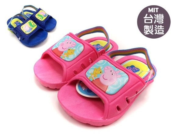 EMMA商城~童鞋/英國佩佩豬Peppa Pig.粉紅豬小妹台灣正版授權拖鞋14-21號