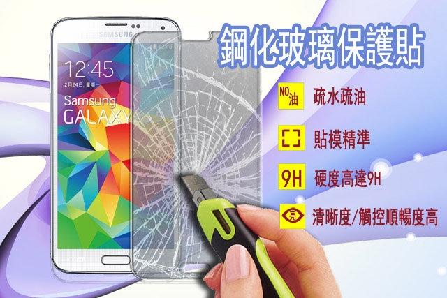 KooPin 手機鋼化玻璃保護貼 FOR HTC 蝴蝶2