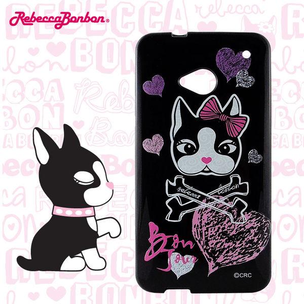 【Rebecca Bonbon】NEW HTC ONE 時尚彩繪保護套-搖滾黑◆贈!美式運動風手機皮套◆