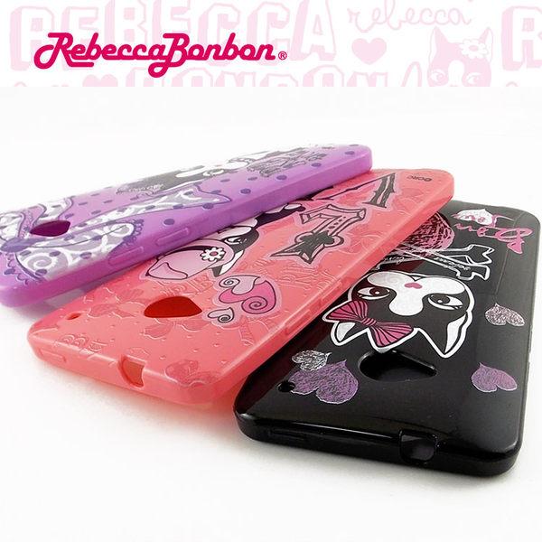 【Rebecca Bonbon】NEW HTC ONE 時尚彩繪保護套-搖滾黑◆送很大!2A輸出Micro USB快速車充◆
