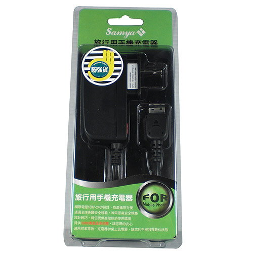 Samya SAMSUNG系列 手機旅行充電器◆聯強貨 品質有保證◆『免運優惠』