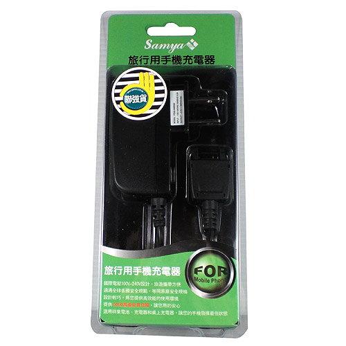 Samya Sony Ericsson系列 手機旅行充電器◆聯強貨 品質有保證◆『免運優惠』