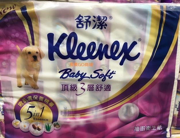 易集GO商城- 代購~舒潔 BABY SOFT 三層抽取式衛生紙/每包100抽*24包-183928