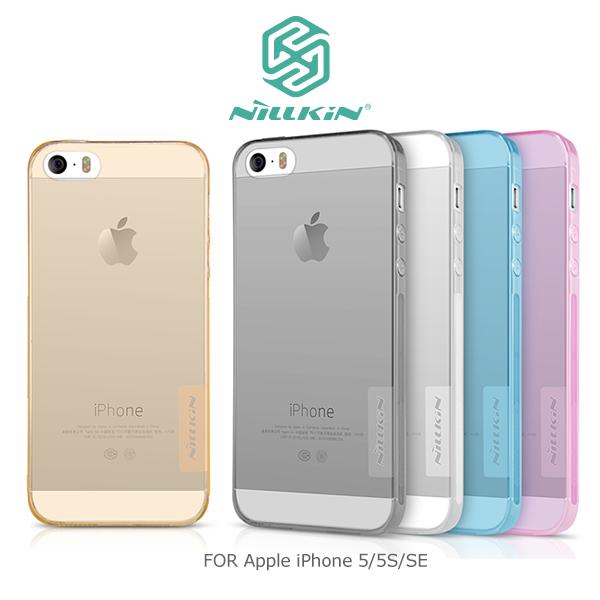 NILLKIN Apple iPhone SE/5/5S 本色TPU軟套 軟殼 果凍套 透色套