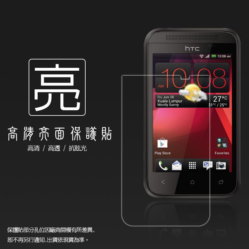 亮面螢幕保護貼 HTC Desire 200 102E 保護貼