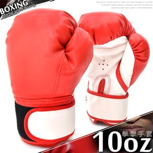 運動10盎司拳擊手套(10oz拳擊沙包手套.格鬥手套沙袋拳套.健身自由搏擊武術散打練習泰拳.體育用品推薦哪裡買) C109-5104A