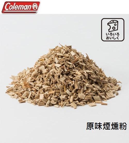 [ Coleman ] 原味煙燻粉 300g / 日本製原裝進口 / 公司貨 CM-26794