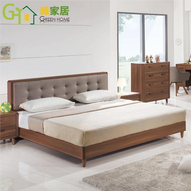 【綠家居】歐夏 胡桃木紋5尺雙人床台組合(床頭片+床底+不含床墊)
