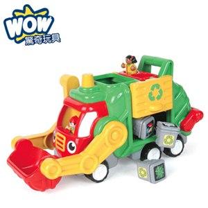 《 英國 WOW toys 》資源回收垃圾車 佛列德