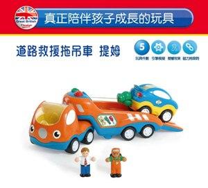 《 英國 WOW toys 》道路救援拖吊車 提姆