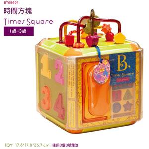 ▼限時72折↘▼~《 美國 B.toys 感統玩具 》時間方塊