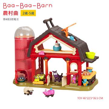 《美國 B.toys 統感玩具 》農村曲(搖滾動物農莊)