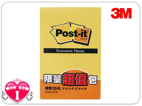 ?愛挖寶?3M【E56N-2PK】Post-it利貼限量超值包-可再貼便條紙(小)