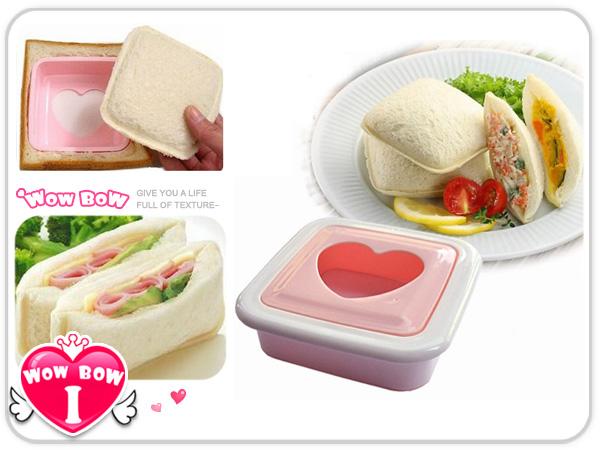 ?愛挖寶?【C-338】粉紅愛心口袋三明治模具/DIY模具/麵包模具/土司切邊器