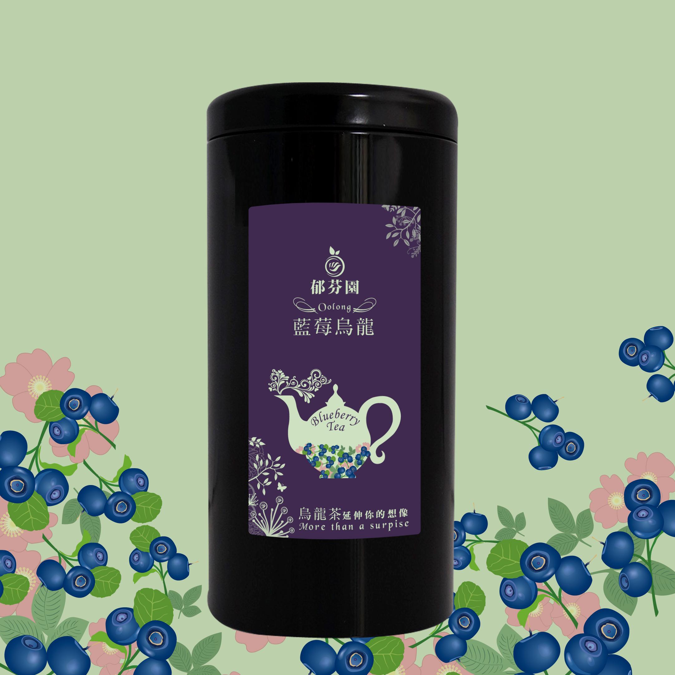 藍莓烏龍 100g/罐 Blueberry Oolong Tea ----- ★歐式烏龍茶/英式烏龍茶/歐式下午茶/英式下午茶/藍莓茶/水果茶