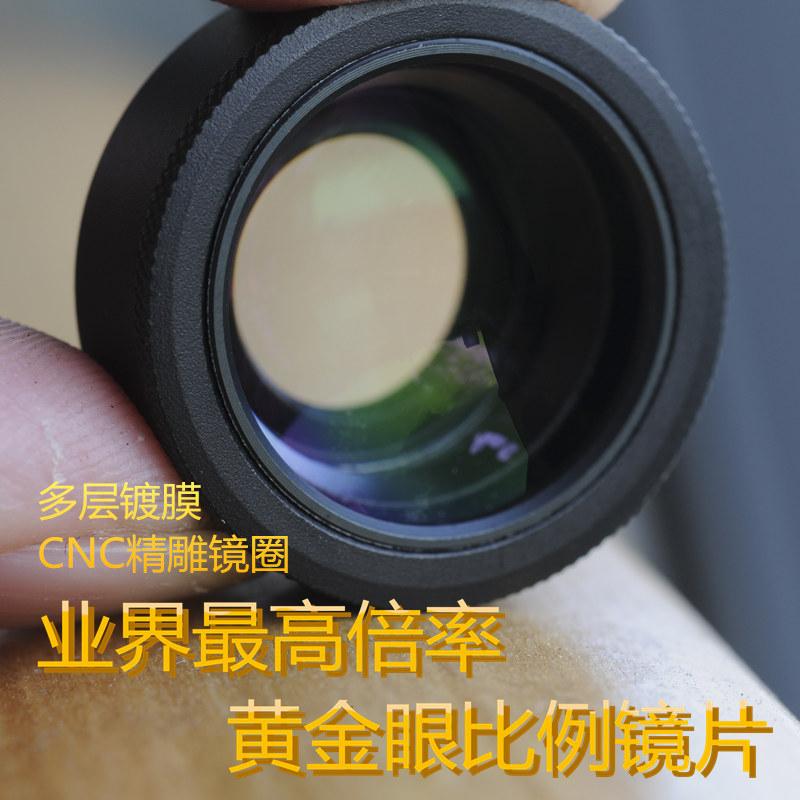又敗家第3.1代Bresson最新版1.15-1.65x眼罩放大器觀景窗放大器(最大1.65倍率,附各式eye眼罩轉接器cup)適佳能Cann 1D 5D 6D 7D 80D 70D 760D 750..