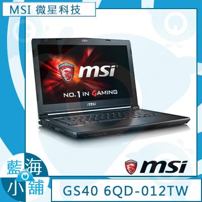 MSI 微星 GS40 6QD(Phantom)-012TW 14吋 電競 筆記型電腦 (i7-6700HQ/128G+1TB/GTX960M-2G/Win10)