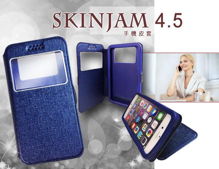4.5吋 萬用視窗側掀皮套 通用皮套 多款型號適用/保護套/手機套/可站立/APPLE/Samsung/SONY/HTC/LG/TIS購物館