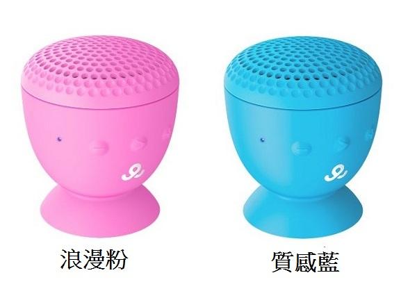 GoGear GPS2500 防潑水 無線藍牙喇叭 PHILIPS 設計品牌【葳豐數位商城】