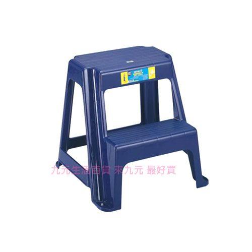 【九元生活百貨】聯府 RC688 登高梯椅 塑膠椅 階梯 RC688