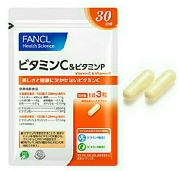 日本 FANCL 芳珂 維它命C膠囊食品30日份