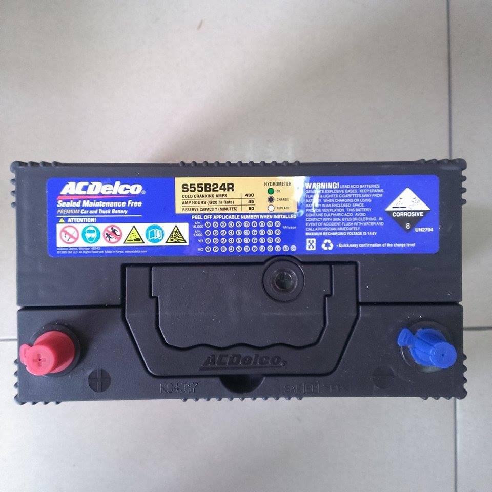 55B24RMF(46B24R) 免加水汽車電池