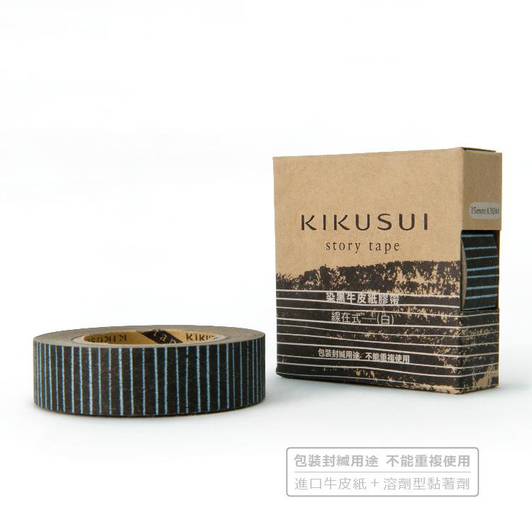 《台灣菊水KIKUSUI》story tape 染黑牛皮紙膠帶系列-線在式---(白)