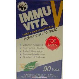 惠立補錠 男性綜合維生素 維他命及天然萃取 營養補給 比克補鋅更好