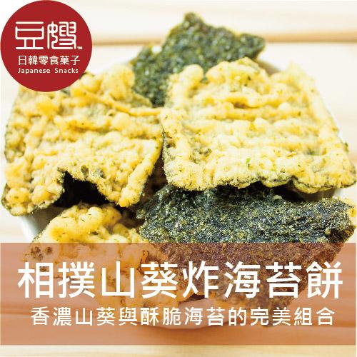 【豆嫂】日本零食 SANTA芥末海苔天婦羅(相撲手芥末)