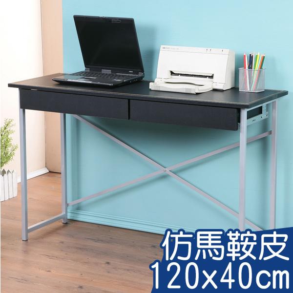 《YoStyle》仿馬鞍皮-120x40cm雙抽電腦桌(二色可選)