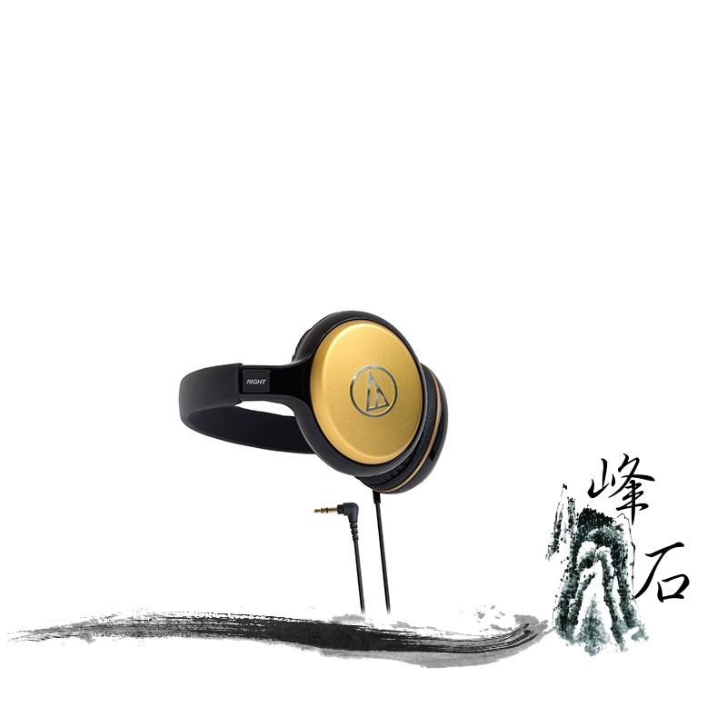 樂天限時促銷!平輸公司貨 日本鐵三角 ATH-S600 金色 攜帶式耳機