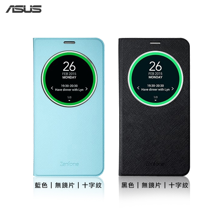 ASUS ZenFone 2 Deluxe/ZE550ML Z00AD/ZE551ML Z008D 5.5吋 原廠視窗保護套/保護殼/NFC功能/電池蓋皮套/手機保護/皮套