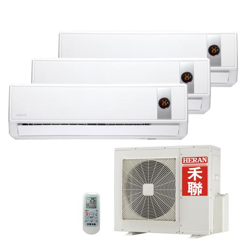 禾聯 豪華型一對三掛壁式冷氣 20-28坪 (HI-28G / HI-36G / HI-50G / HO3-283650