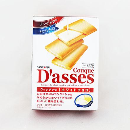 【敵富朗超巿】三立白巧克力薄燒餅