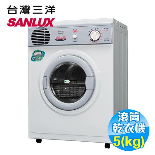 三洋 SANYO 5kg 不銹鋼乾衣機 SD-66U8