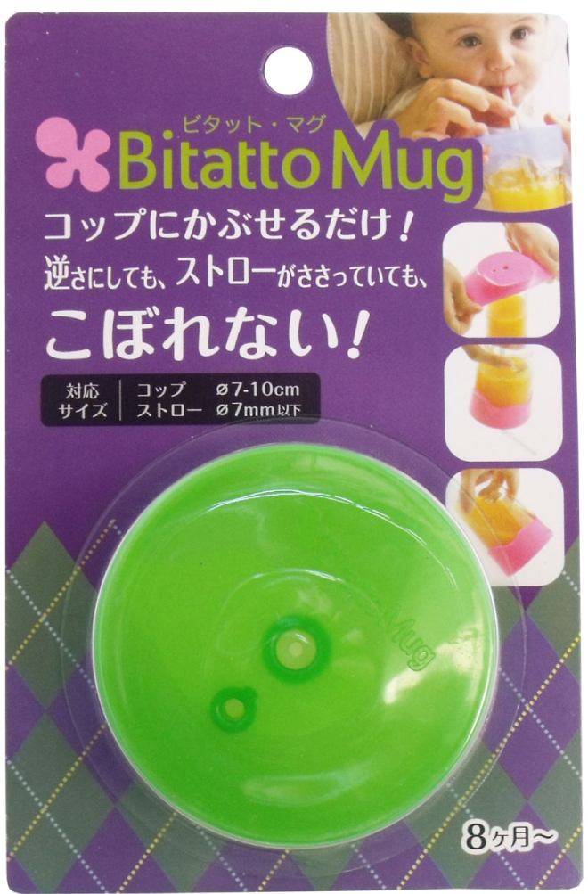 日本 Bitatto Mug 神奇彈性防漏吸管杯蓋【綠色】*夏日微風*
