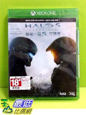 (現金價) XBOX ONE 最後一戰 5:守護者 Halo 5: Guardians 中文版